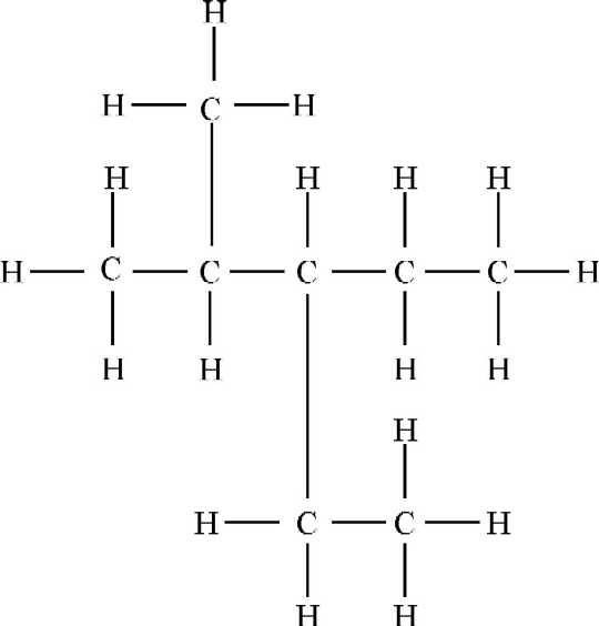 2 3 Dimethylpentane Structural Formula http://faculty.uml.edu/Nelson_Eby/89.315/material.htm