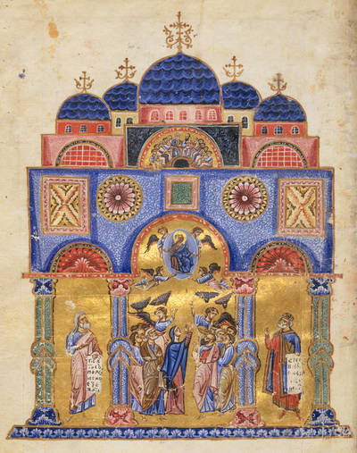 byzantine iconoclasm essay Byzantine icons or other relief images made of ivory or soapstone | see more   icons and iconoclasm in byzantium | thematic essay | heilbrunn timeline of art.